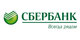 rsz_medium_sberbank.jpg